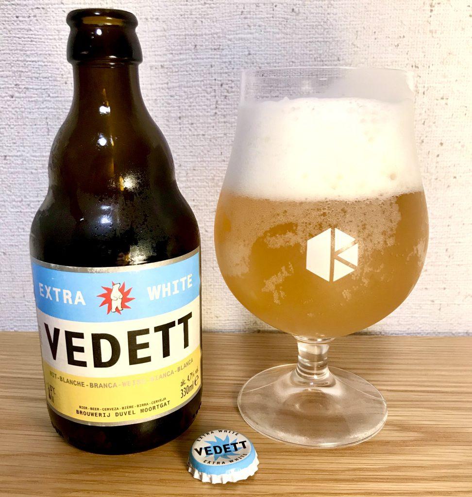 VEDETT EXTRA WHITE DUVEL MOORTGAT(ベルギー)