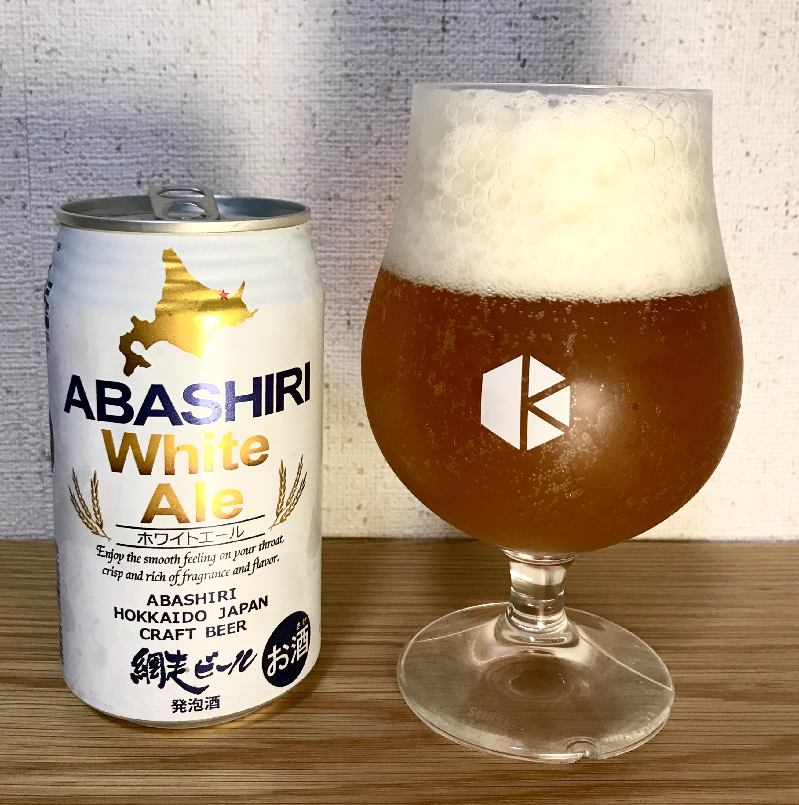 ABASHIRI White Ale_網走ビール_北海道_Image